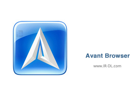 دانلود نرم افزار Avant Browser 2017 Build 1 Ultimate Final