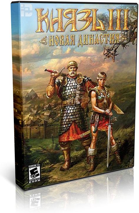 دانلود بازی افسانه ای و فوق العاده هیجان انگیز Konung 3 Ties Of The Dynasty 2010