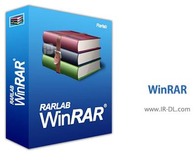 دانلود نرم افزار محبوب و کاربردی فشرده ساز وینرار WinRAR 5.50 Final