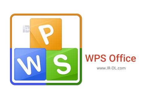 دانلود WPS Office