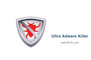 Ultra Adware Killer - دانلود Ultra Adware Killer با لینک مستقیم و به صورت رایگان
