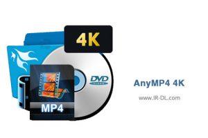 AnyMP4 4K Converter - دانلود AnyMP4 4K Converter با لینک مستقیم و به صورت رایگان