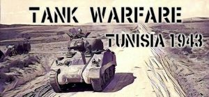 دانلود بازی شبیه سازی و استراتژی Tank Warfare Tunisia 1943 برای PC