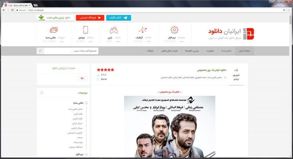 Google Chrome 61.0.3163.100 مرورگر محبوب و حرفه ای گوگل کروم. دانلود Google Chrome 61.0.3163.100 بصورت رایگان از ایرانیان دانلود