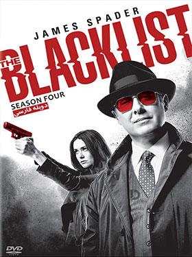 دانلود سریال لیست سیاه - The Blacklist دوبله فارسی تمام قسمت ها