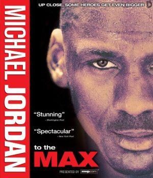 دانلود مستند مایکل جردن بزرگترین افسانه - Michael Jordan to the Max با لینک مستقیم