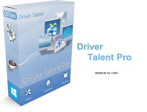 دانلود نرم افزار کاربردی و قدرتمند آپدیت درایور های سیستم Driver Talent Pro