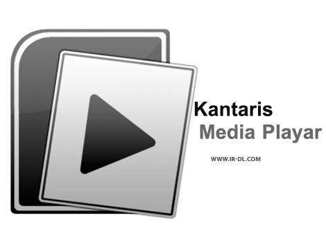 دانلود نرم افزار مدیا پلیر حرفه ای و قدرتمند Kantaris Media Player