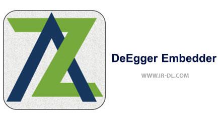 دانلود DeEgger Embedder نرم افزار قدرتمند مخفی سازی فایل ها در فایل ها با فرمت های دیگر