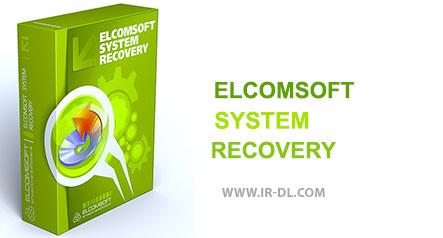 دانلودElcomsoft System Recovery نرم افزار کاربردی بازیابی رمز عبور ویندوز