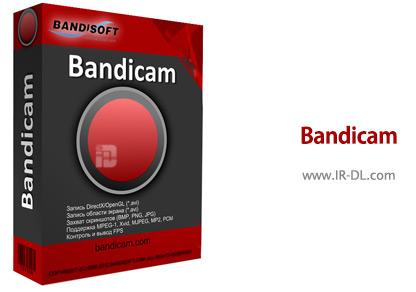 Bandicam 3.4.4.1264 نرم افزار فیلم برداری از محیط دسکتاپ. دانلود از ایرانیان دانلود
