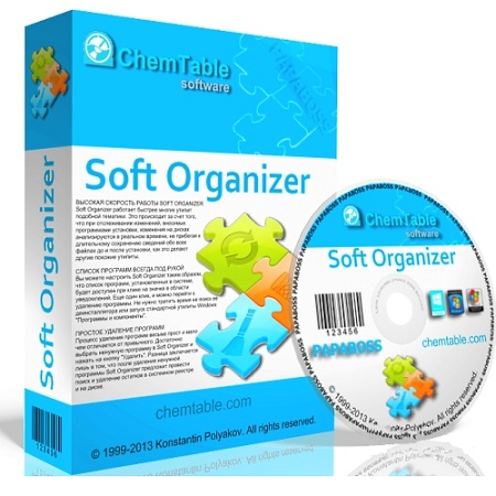 Soft Organizer 6.10 حذف کامل برنامه های نصب شده. دانلود Soft Organizer 6.10