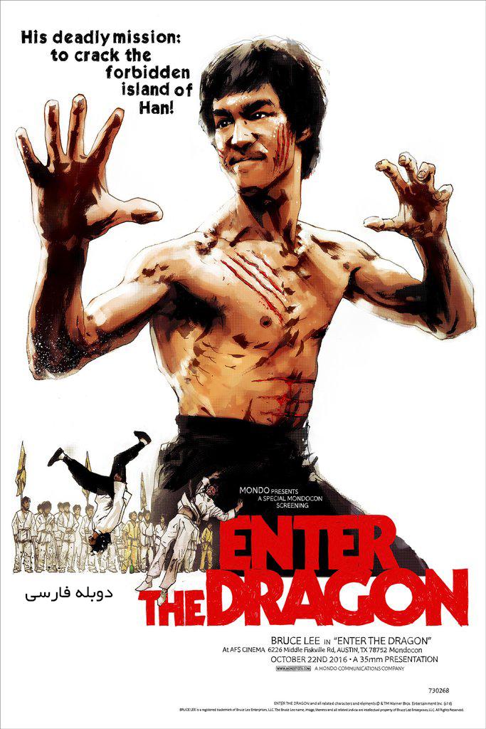 Enter the Dragon - دانلود فیلم Enter the Dragon دوبله فارسی با لینک مستقیم