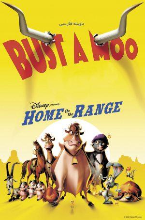 Home On the Range -دانلود انیمیشن Home On the Range دوبله فارسی