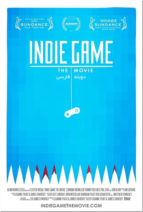 دانلود مستند بازی مستقل - Indie Game The Movie 2012 به همراه دوبله فارسی