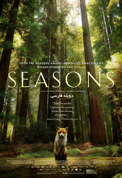 دانلود مستند فصل ها - Seasons 2015 به صورت دوبله پارسی و با لینک مستقیم