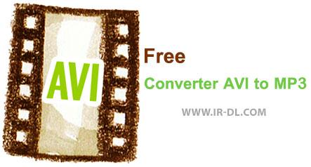 دانلود نرم افزار Free AVI to MP3 Converter مبدل فایل های AVI به MP3