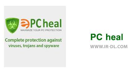 دانلود PCHeal برنامه قدرتمند و حرفه ای بهینه سازی و افزایش کارایی ویندوز