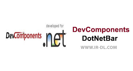 دانلود نرم افزار DevComponents DotNetBar کامپوننت برنامه نویسی در دات نت