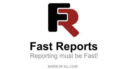 دانلود FastReport کامپوننت فست ریپورت گزارش گیری در محیط دات نت و دلفی