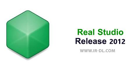 دانلود نرم افزار Real Studio 2012 Release ساخت و توسعه برنامه تحت وب و دسکتاپ