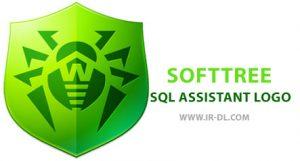 دانلود نرم افزار SoftTree SQL Assistant Enterprise Edition مدیریت بانک های SQL