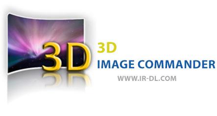 دانلود نرم افزار 3D Image Commander ساخت تصاویر سه بعدی و افکت گذاری تصاویر