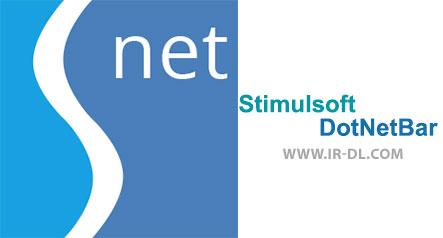 دانلود نرم افزار Stimulsoft Reports.Net کامپوننت گزارش گیری و چاپ