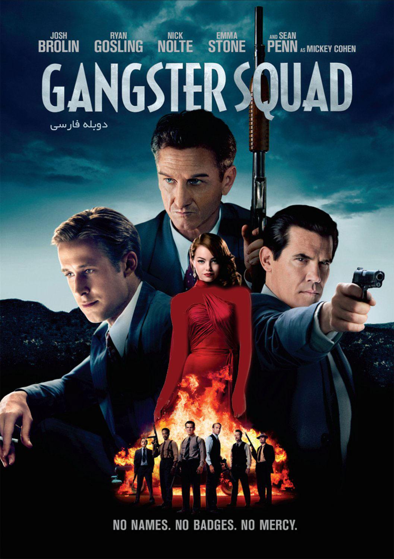 Gangster Squad - دانلود فیلم Gangster Squad دوبله فارسی با لینک مستقیم