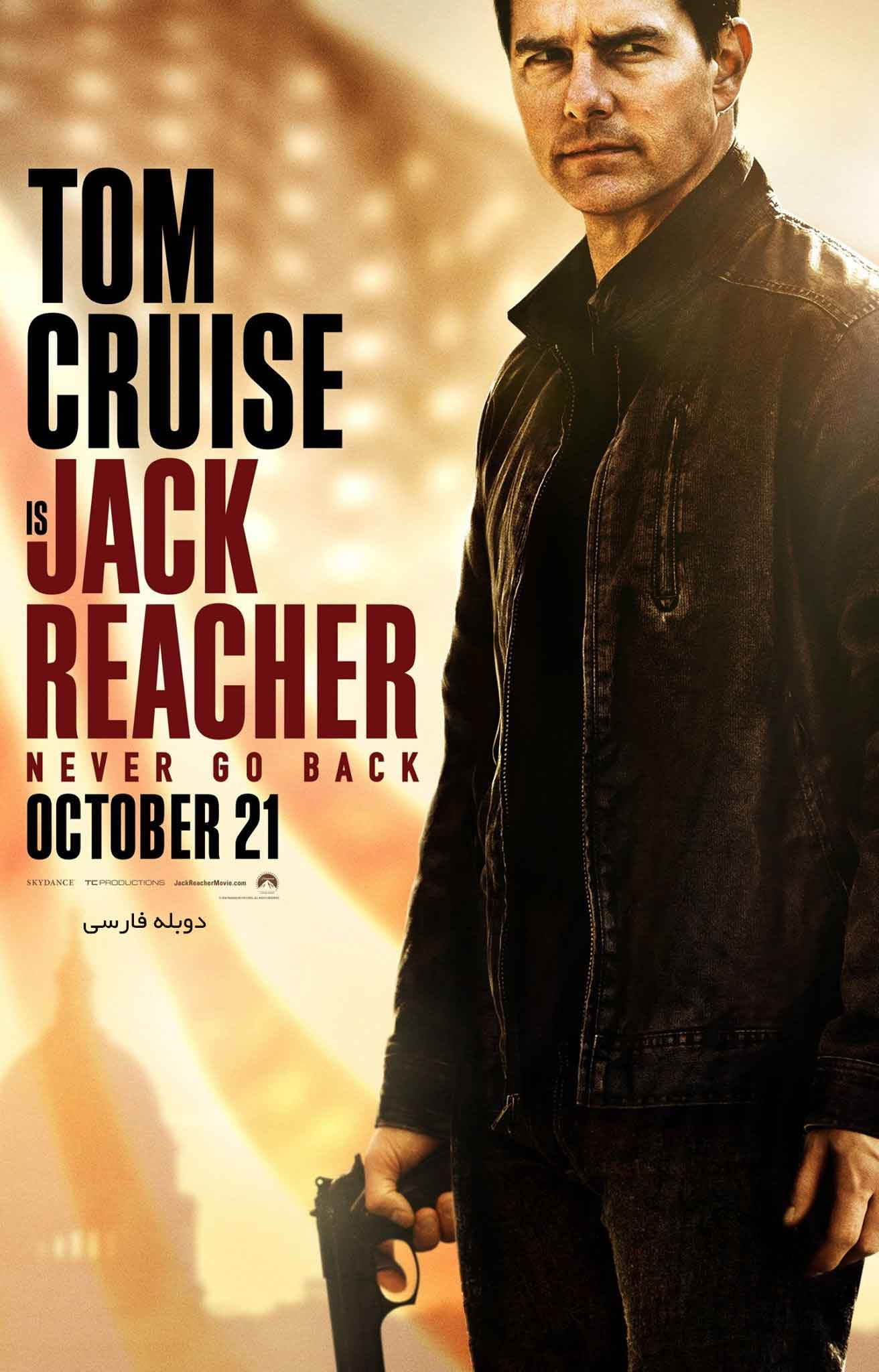 Jack Reacher Never Go Back - دانلود فیلم Jack Reacher Never Go Back