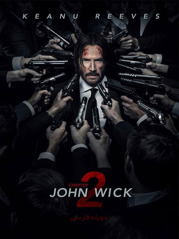 john wick2 - دانلود فیلم خارجی john wick2 دوبله فارسی با لینک مستقیم