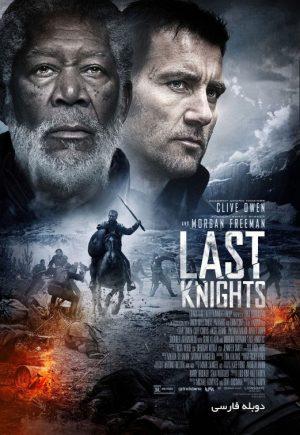 The Last Knights - دانلود فیلم The Last Knights دوبله فارسی با لینک مستقیم