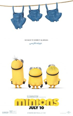 Minions - دانلود انیمیشن Minions دوبله فارسی با لینک مستقیم و به صورت رایگان