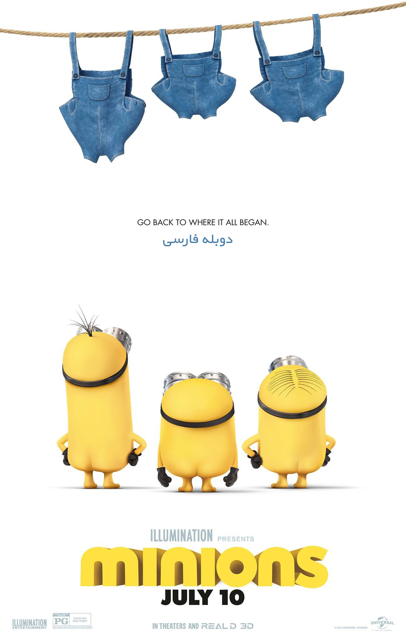 Minions - دانلود انیمیشن زیبای Minions دوبله فارسی با لینک مستقیم و همچنین به صورت مجانی و رایگان