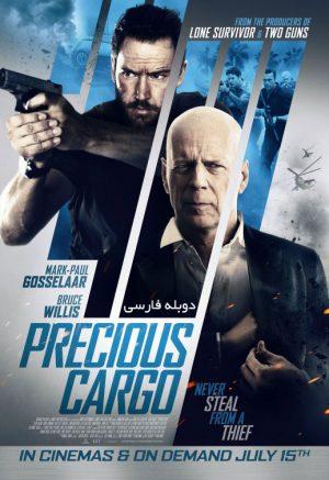 Precious Cargo - دانلود فیلم خارجی Precious Cargo دوبله فارسی با لینک مستقیم