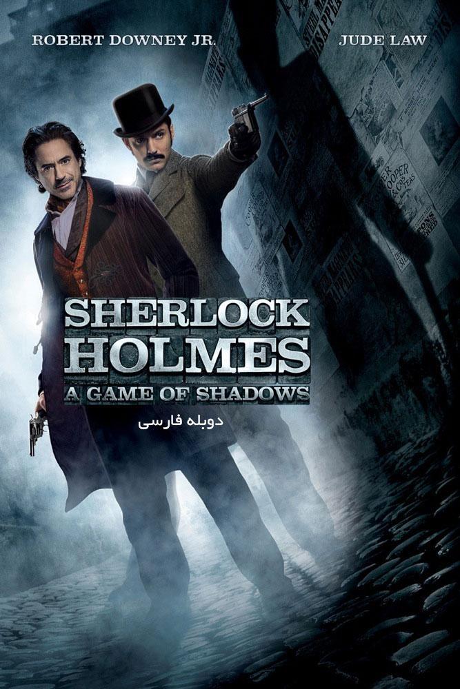 دانلود فیلم Sherlock Holmes A Game of Shadows دوبله فارسی