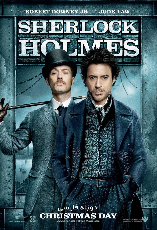 Sherlock Holmes - دانلود فیلم Sherlock Holmes دوبله فارسی با لینک مستقیم