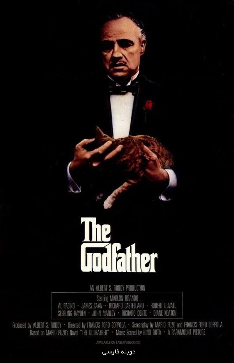 The Godfather1 - دانلود فیلم The Godfather1 پدر خوانده دوبله فارسی با لینک مستقیم