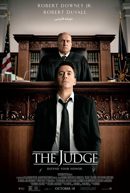 دانلود دوبله فارسی فیلم قاضی The Judge 2014