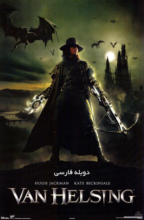 Van Helsing - دانلود فیلم Van Helsing دوبله فارسی با لینک مستقیم و به صورت رایگان