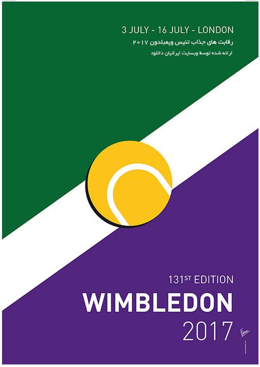 تنیس ویمبلدون - دانلود مسابقات تنیس ویمبلدون 2017 با لینک مستقیم و به صورت رایگان