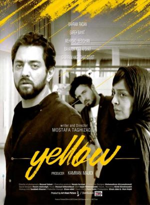 فیلم زرد - دانلود فیلم زرد با لینک مستقیم و به صورت رایگان از سایت ایرانیان دانلود