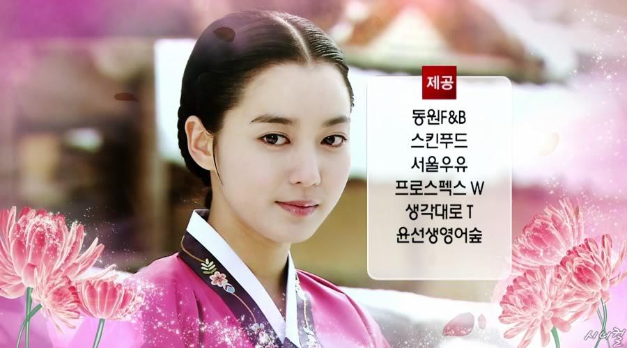 افسانه دونگ یی - دانلود سریال کره ای افسانه دونگ یی دوبله فارسی با لینک مستقیم