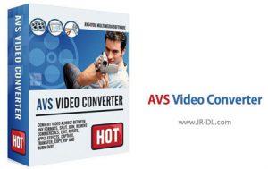 AVS Video Converter 10.0.1.610 نرم افزار مبدل ویدیو ها. دانلود از ایرانیان دانلود