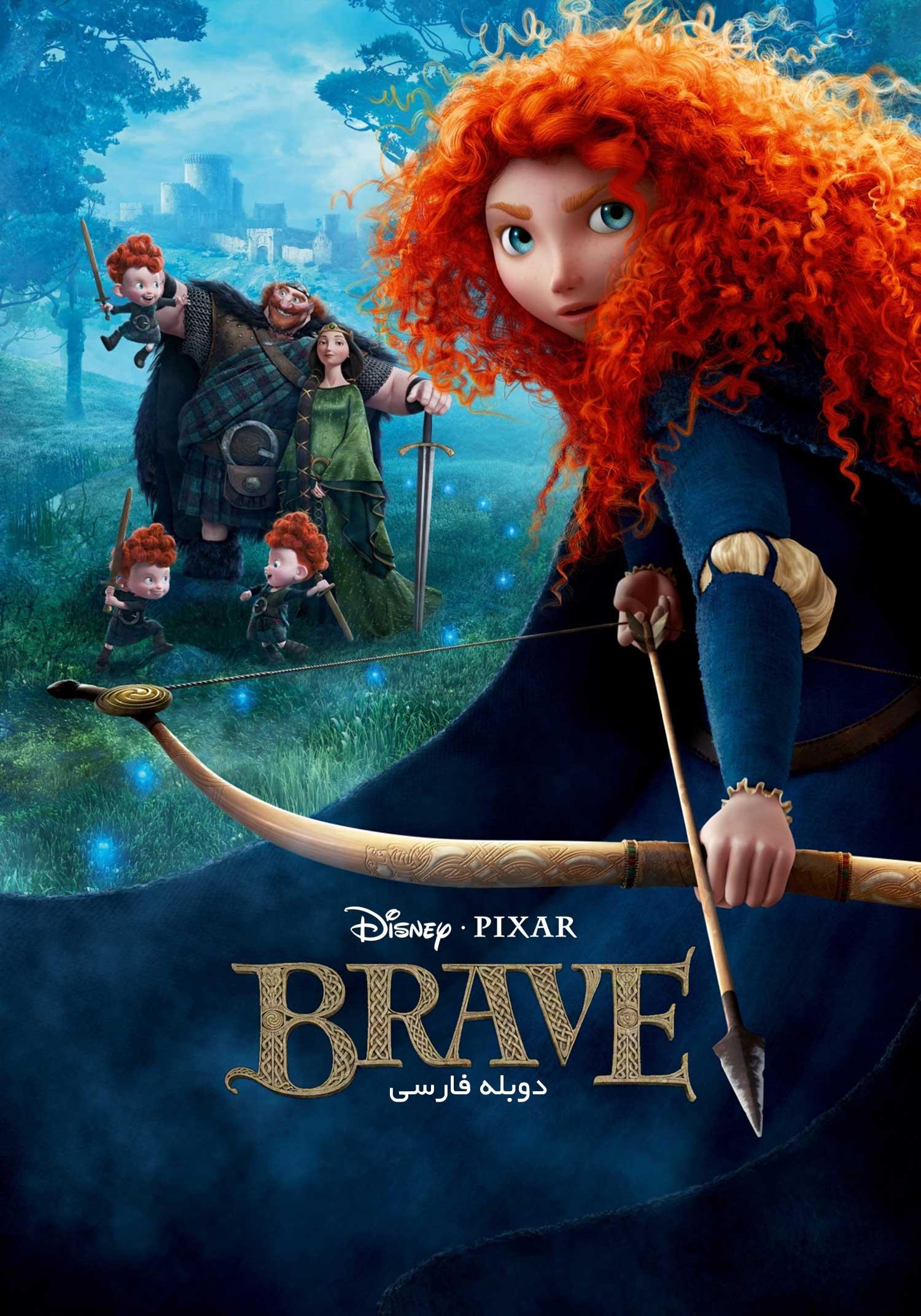 Brave - دانلود انیمیشن زیبای Brave دلیر دوبله فارسی با لینک مستقیم و همچنین به صورت مجانی و رایگان