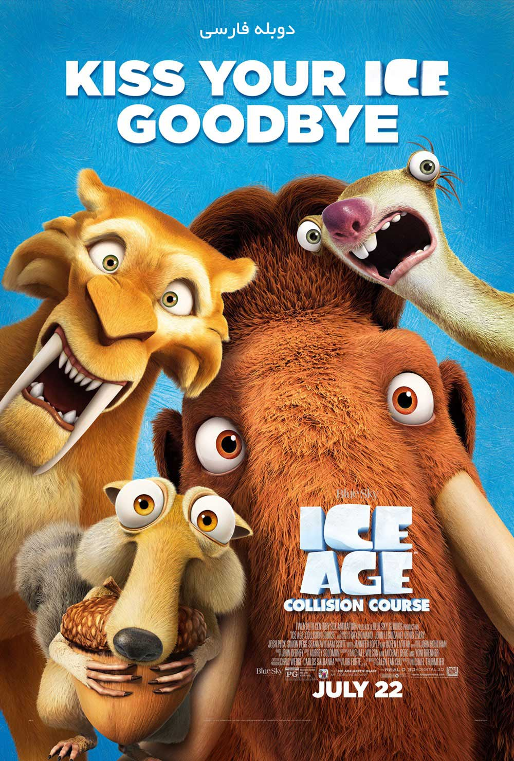 Ice Age Collision Course - دانلود انیمیشن Ice Age Collision Course دوبله فارسی