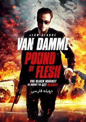 دانلود فیلم Pound of Flesh - دانلود فیلم Pound of Flesh دوبله فارسی