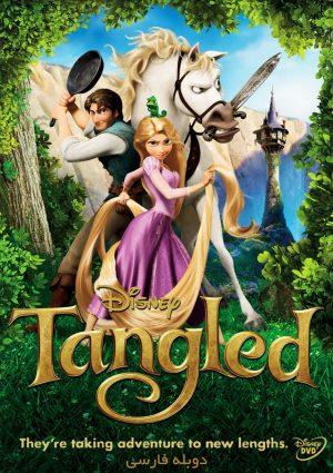 Tangled - دانلود انیمیشن Tangled دوبله فارسی با لینک مستقیم و به صورت رایگان