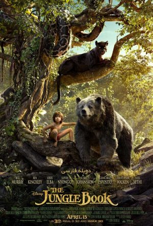 دانلود انیمیشن The Jungle Book - دانلود انیمیشن The Jungle Book دوبله فارسی