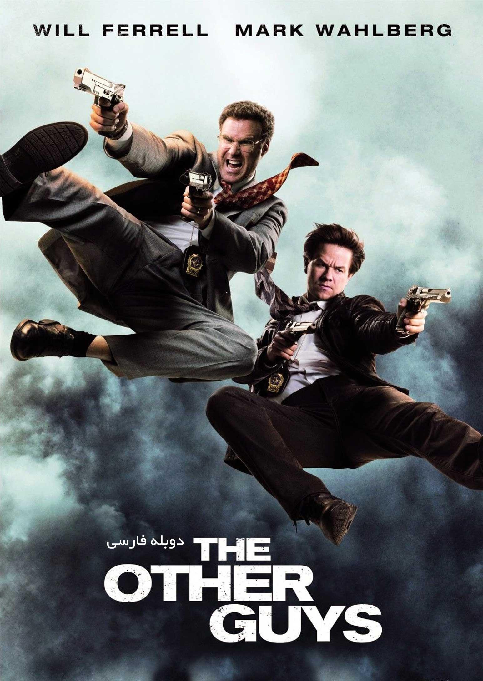 دانلود فیلم The Other Guys - دانلود فیلم The Other Guys اون یکی ها دوبله فارسی